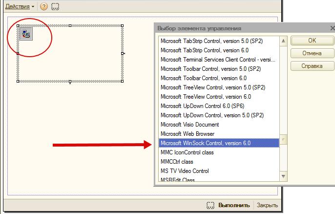 Отправка смс из 1C по протоколу SMPP v3.4