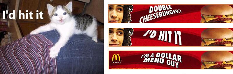 реклама макдональдс