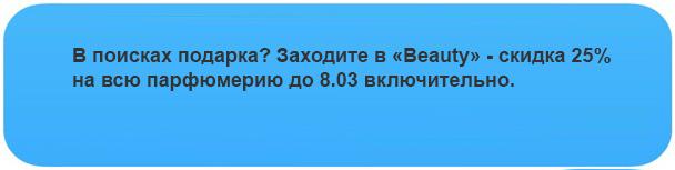 пример смс-рассылок с 8 марта