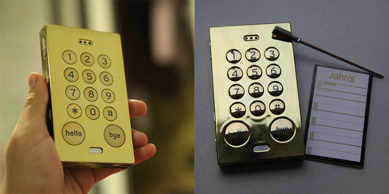 анти-смартфон. телефон джона
