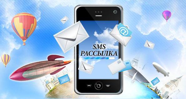 призыв к действию в смс-рассылках