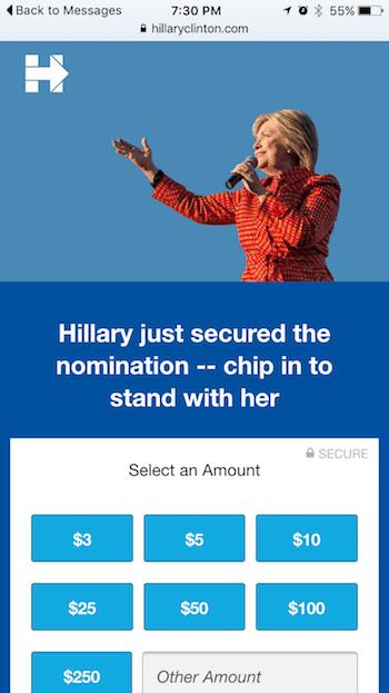 смс-пожертвования Хиллари Клинтон
