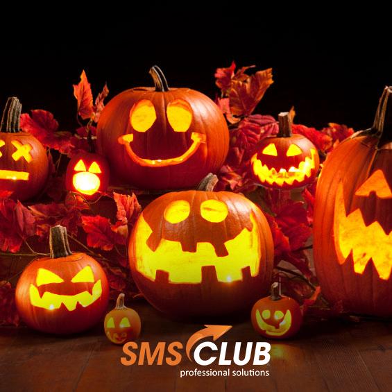 хеллоуин с смс клуб