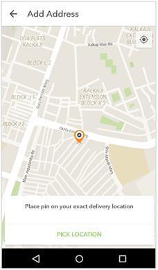 автоматическое определение адреса