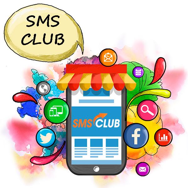цены на смс-рассылку в смс клуб