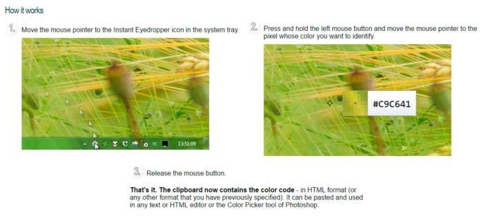 сервис определения цвета