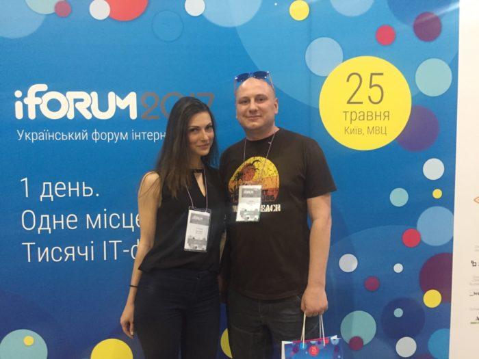 привет с iForum