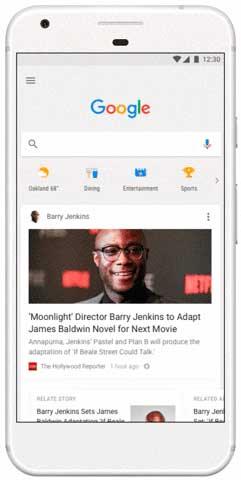 лента новостей гугл